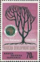 [The 5th Anniversary of African Development Bank, type CT1]