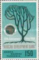 [The 5th Anniversary of African Development Bank, type CT2]