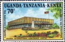 [The 10th Anniversary of Ugandan Independence, type ED]