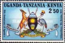 [The 10th Anniversary of Ugandan Independence, type EF]