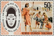 [The 2nd World Black and African Festival of Arts and Culture, Nigeria (1977), type GL]