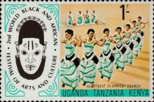 [The 2nd World Black and African Festival of Arts and Culture, Nigeria (1977), type GM]