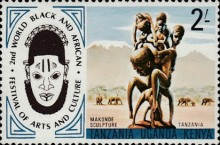 [The 2nd World Black and African Festival of Arts and Culture, Nigeria (1977), type GN]