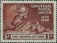 [The 75th Anniversary of U.P.U., type U1]