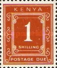[Numeral Stamps - Different Perforation, Typ A11]