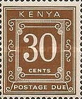 [Numeral Stamps - Different Perforation, Typ A15]