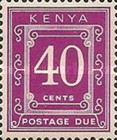 [Numeral Stamps - Different Perforation, Typ A16]