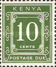 [Numeral Stamps - Different Perforation, Typ A7]