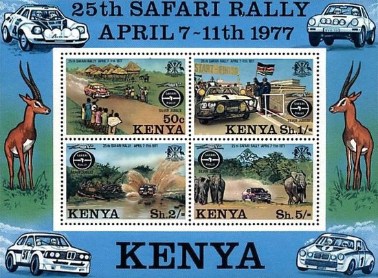 [The 25th Anniversary of Safari Rally, type ]