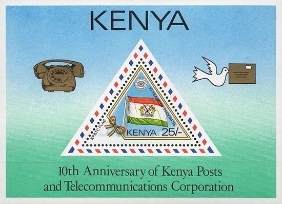 [The 10th Anniversary of Kenya Posts and Telecommunications Corporation, Typ ]