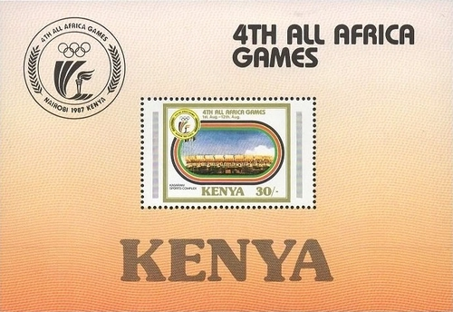 [The 4th All-Africa Games, Nairobi, Typ ]