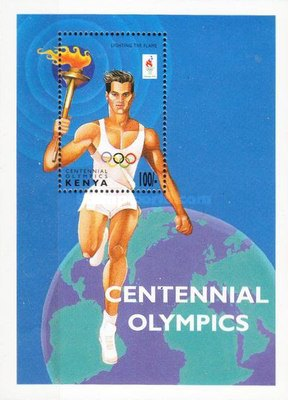 [The 100th Anniversary of Modern Olympic Games, and Olympic Games - Atlanta, USA, type ]