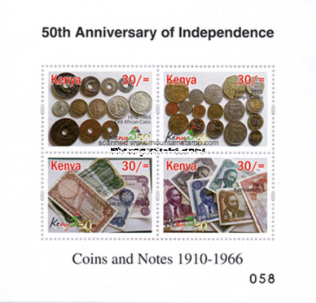 [The 50th Anniversary of Independence - Coins and Notes 1910–1960, Typ ]