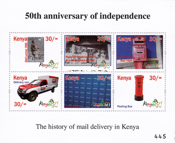 [The 50th Anniversary of Independence - The History of Mail Delivery in Kenya, Typ ]