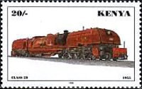 [Locomotives, Typ AAC]