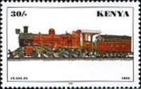 [Locomotives, Typ AAE]
