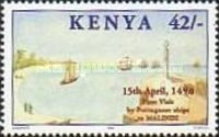 [The 500th Anniversary of Vasco da Gama's Arrival at Malindi, type ABA]