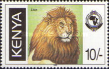 [The 18th Anniversary of Pan African Postal Union - Wildlife, type ABB]