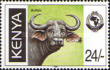 [The 18th Anniversary of Pan African Postal Union - Wildlife, Typ ABC]