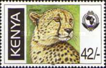 [The 18th Anniversary of Pan African Postal Union - Wildlife, type ABE]