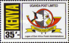 [East African Post Emblems, type ABN]