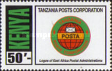 [East African Post Emblems, type ABO]