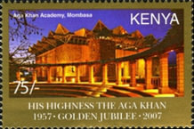 [The 50th Anniversary of the Coronation of Aga Khan, Typ AEH]