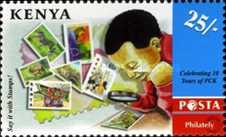 [The 10th Anniversary of PCK - Postal Corporation of Kenya, Typ AEN]