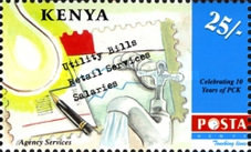 [The 10th Anniversary of PCK - Postal Corporation of Kenya, Typ AEP]
