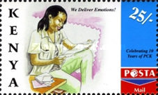 [The 10th Anniversary of PCK - Postal Corporation of Kenya, Typ AEQ]