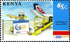[The 10th Anniversary of PCK - Postal Corporation of Kenya, Typ AET]