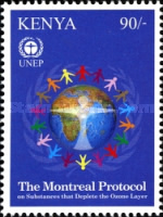 [The 40th Anniversary of the UNEP - United Nations Environmental Programme, type AJC]