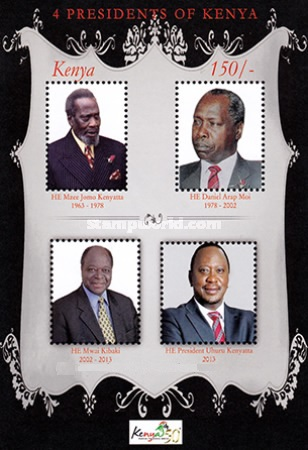 [The 50th Anniversary of Independence - 4 Presidents of Kenya, Typ ANO]
