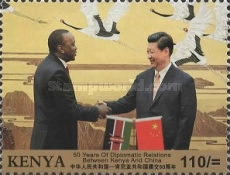 [The 50th Anniversary of Diplomatic Relations with China - Joint Issue, Typ ANQ]