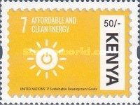 [United Nations Sustainable Development Goals, type AOK]