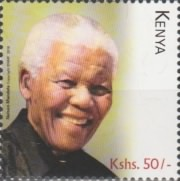 [Joint PAPU Issue - The 100th Anniversary of the Birth of Nelson Mandela, 1918-2013, type AOT]