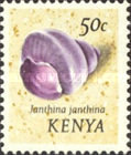 [Shells - Issues of 1971 With Corrected Inscriptions, Typ AP1]