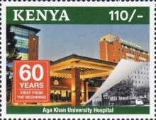 [The 60th Anniversary of the Aga Khan University Hospital - Nairobi, Kenya, type APN]