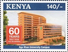 [The 60th Anniversary of the Aga Khan University Hospital - Nairobi, Kenya, type APO]