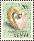 [Shells - Issues of 1971 With Corrected Inscriptions, Typ AR1]
