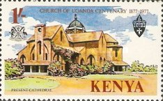 [The 100th Anniversary of Ugandan Church, type CA]