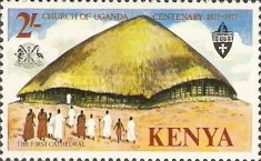 [The 100th Anniversary of Ugandan Church, type CB]
