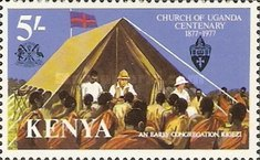 [The 100th Anniversary of Ugandan Church, type CC]