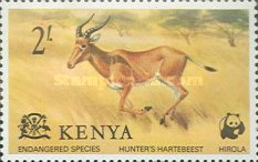 [Worldwide Nature Protection - Endangered Species, type CK]