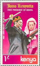 [The 1st Anniversary of the Death of President Jomo Kenyatta, 1890-1978, Typ ES]