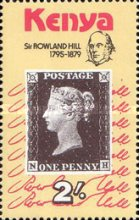[The 100th Anniversary of the Death of Rowland Hill, 1795-1879, Typ EX]