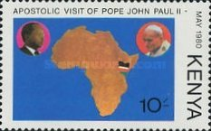 [Papal Visit in Kenya, type FL]