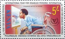 [International Year for Disabled Persons, type FZ]