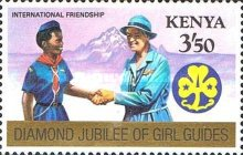 [The 75th Anniversary of Boy Scout Movement and the 60th Anniversary of Girl Guide Movement, Typ HI]