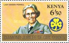 [The 75th Anniversary of Boy Scout Movement and the 60th Anniversary of Girl Guide Movement, Typ HM]